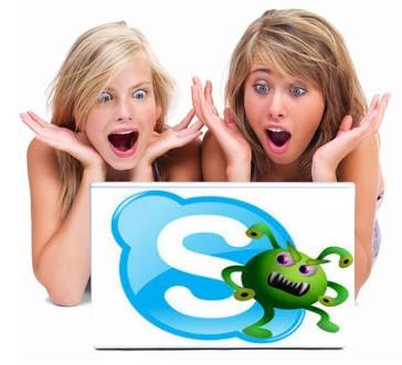 Сетевой червь через Skype