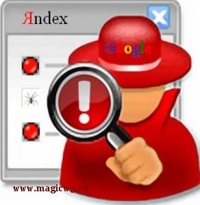Заблокирован Яндекc и Google, требуют ввести номер телефона